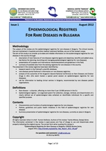 Epidemiological registries in Bulgaria